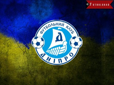 Dnipro Dnipropetrovsk to be Dissolved?