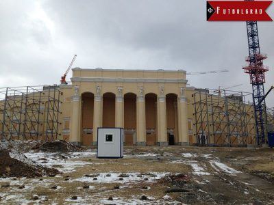 Russia's World Cup: Stadium and Urban Development in Ekaterinburg