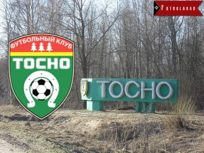FC Tosno – Financial stability is paying off