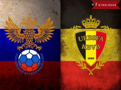 Russia vs Belgium – Friendly Match Preview