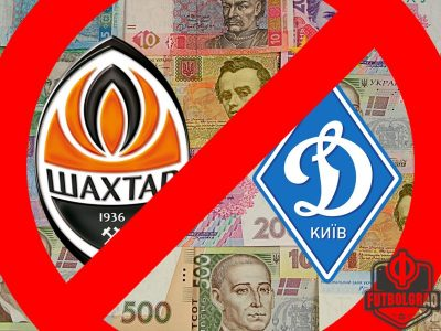 Ukrainian Premier League – A Silent Transfer Window