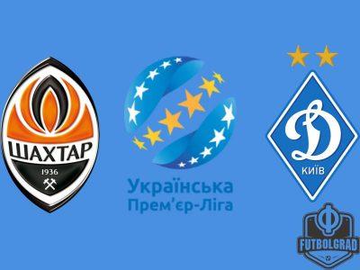 All-Ukrainian Derby – Dynamo Draw First Blood