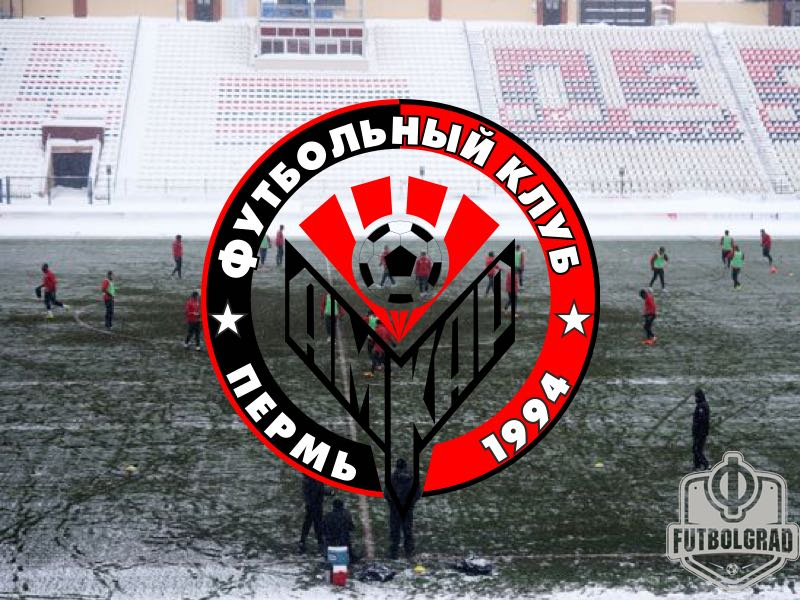 Amkar Perm – Budget Constraints Could Lead to Withdrawal