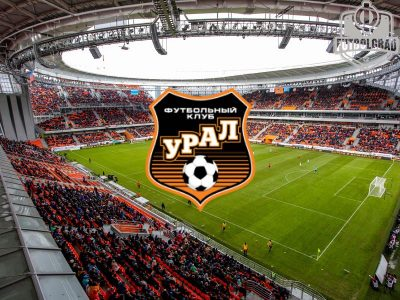 Yekaterinburg's controversial Central Stadium opens its gates