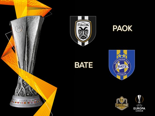 PAOK vs BATE – Europa League – Preview